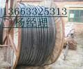 """杭州电缆回收的""""24小时价格咨询""""服务到家"""