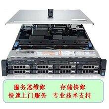 东莞服务器专业维修配件更换硬件升级数据恢复专业公司