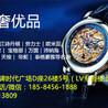 重庆高价回收萧邦手表重庆宝格丽手表哪里回收