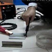 看不銹鋼焊道處理劑常見問題點我圖片