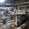 北京麥克維爾中央空調水源熱泵機組壓縮機奔油維修