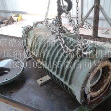 青岛金万众比泽尔压缩机螺杆不启动维修压缩机抱轴维修图片