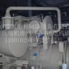 石家庄莱富康螺杆压缩机SRC-S-183-L4进水维修