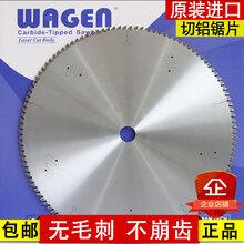 日本大和和源鋁合金鋸片10-20寸120齒切鋁鋸片圖片
