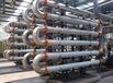垃圾滲濾液38CRH-XLT/F5385管式超濾膜