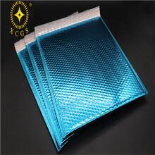 星辰包装供应镀铝膜复合气泡袋奶白膜气泡袋牛皮纸气泡袋图片
