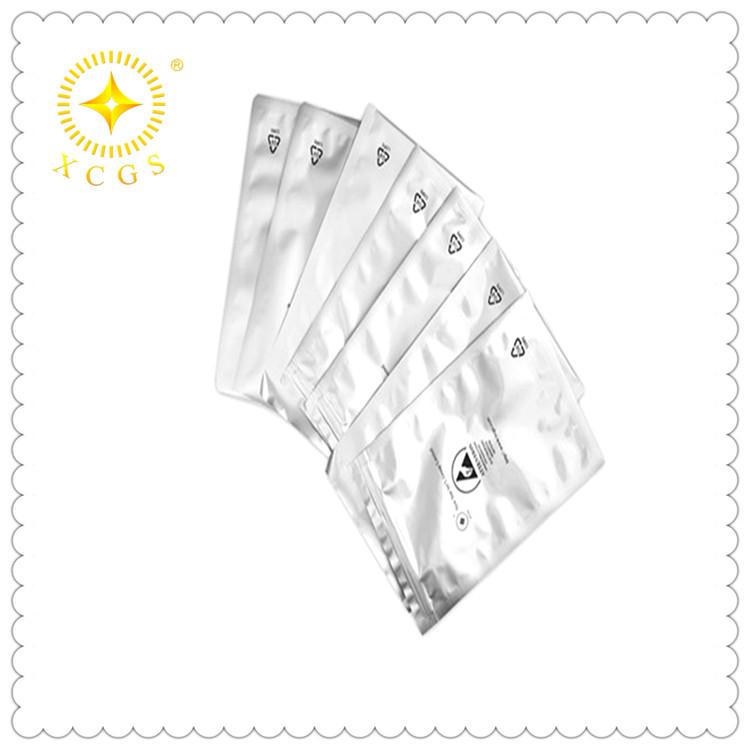 淮安厂家供应LED防静电铝箔袋大型机械真空防潮包装袋