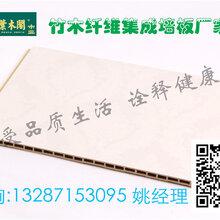 湖南湘州竹木纤维集成墙板安装方法