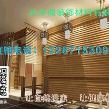 四平全屋整装集成墙板平米价格