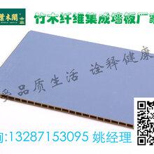 江苏泰州竹木纤维集成墙板厂家价格