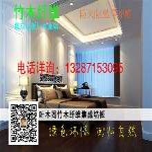 浙江温州集成墙板配套线条厂家地址