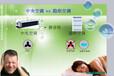 家庭毛细管空调_大型住宅毛细管空调-瑞和生态空调
