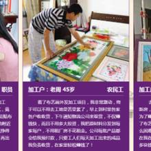 广州卡莎商贸有限公司钻石画加盟
