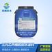 優質三元乙丙橡膠防水涂料全國供應樣品免費寄送