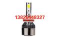 丽星车安匠24V货车LED车灯,为您量身打造。