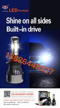汽车LED车灯越来越亮好吗?