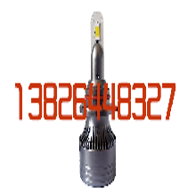 汽车LED车灯的重要性您知道吗?