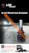 升級汽車LED大燈需要花多錢