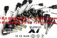 麗星車安匠汽車LED車燈有這幾種驅動器