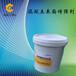 天津河東混凝土表面增強劑的主要用途和原理-亚洲城ca88