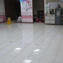焦作地面瓷砖怎么防滑瓷砖地面防滑怎么处理?_搜狐其它图片