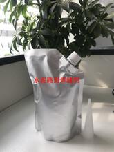 天津南开水泥地面裂缝修补剂可慧抢修王柔性接缝剂厂家图片