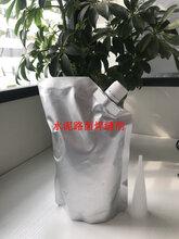 重庆沙坪坝抢修王柔性接缝剂混凝土裂缝修补剂量大从优图片