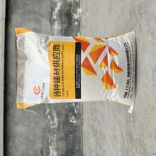 漯河BQ抢修一号地面起砂修补料处理治理地面修补专用材料厂家直销图片
