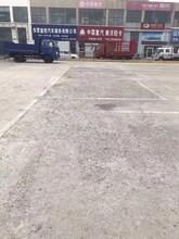 新疆克拉玛依BQ抢修一号地面起砂修补料可慧抢修王地面修补专用材料专业快速图片
