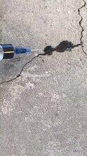 重庆武隆混凝土裂缝修补胶施工方便超高强度低粘度灌缝胶工厂现货图片
