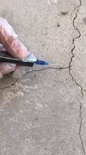 甘肃武威混凝土裂缝修补胶施工方便裂缝修补剂厂家现货图片