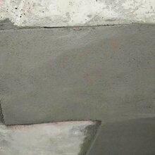 北京销售混凝土破损优游平台1.0娱乐注册补砂浆瑰丽多彩图片