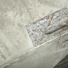 混凝土坑槽破損修補料施工方便快速凝固砼立新修補砂漿廠家現貨西藏昌都圖片