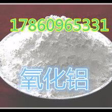 氧化鋁生產廠家山東氧化鋁價格低廉圖片