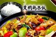 好味至黄焖鸡米饭?#29992;?#22810;少钱