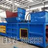 博之鑫厂家直销环保型高质量的卧式废纸打包机