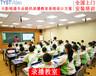全自动录播系统数字化校园建设方案_录播教室_校园电视台