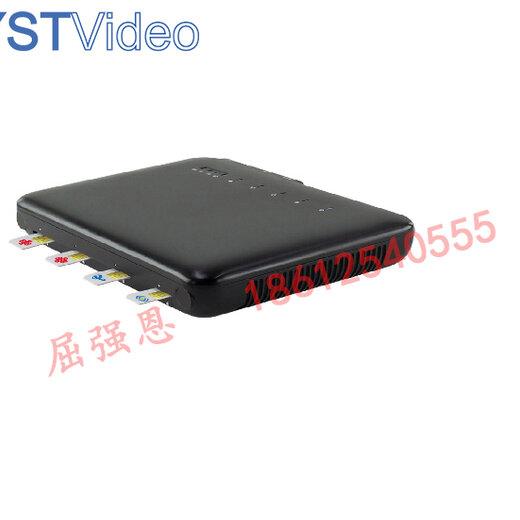 4卡聚合直播路由器網絡多路信號穩定器帶蓄電池