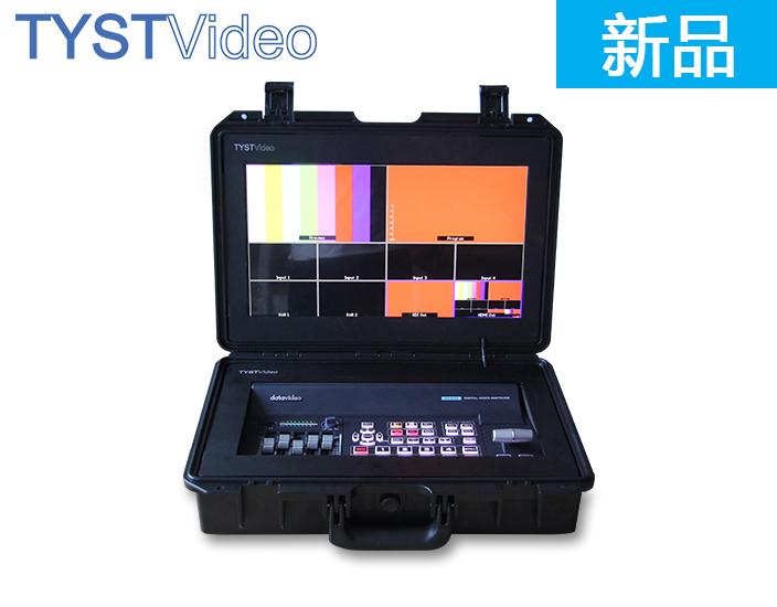 洋铭SE-650高清移动演播室高清移动演播室价格高清移动演播移动虚拟演播室