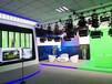 北京天影視通精致實景燈光搭建演播室專業級