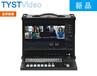 浙江天影視通提供專業直播方案定制主機觸屏錄播豎屏設備