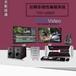 北京天影視通廣播級多層視頻剪輯便攜一體機