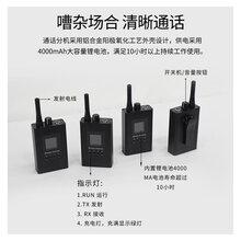 北京天影視通鋁合金材質免等待全雙工導播通話系統