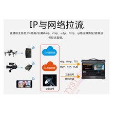 北京天影視通提供直播方案制作場景全媒體融合豎屏設備