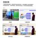 廣州天影視通微課錄課錄播畫面切換字幕添加便攜一體機