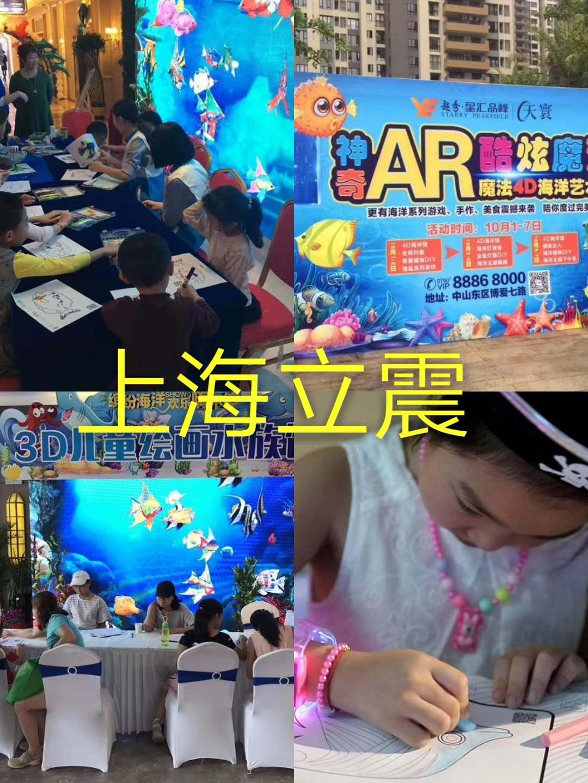 滁州AR鱼游神笔马良互动投影火柴人出租出售VR吊桥厂家租赁