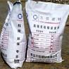 青岛灌浆料使用方法质量如臻品