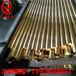QAI7鋁青銅成分