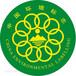 連云港十環認證,中國環境標志認證,環保產品認證