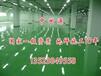 歡迎進入鄧州環氧地坪施工辦事處地點大連新聞網